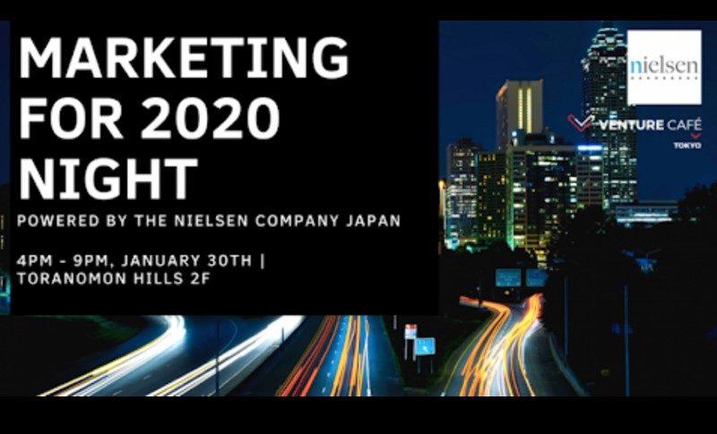 Marketing for 2020 night Nielsen ニールセン